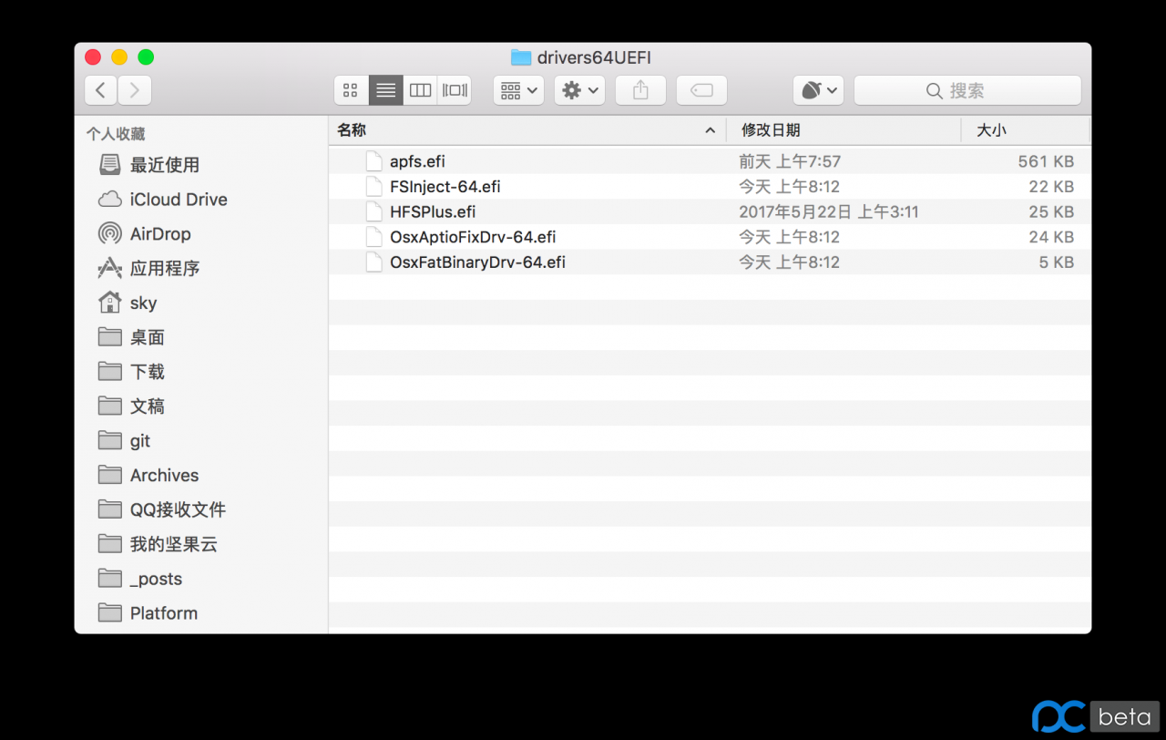 macOS High Sierra 10.13正式版更新(17A405) with Clover 4238原版镜像