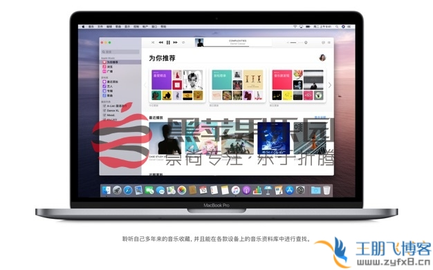 macOS Catalina 10.15 19A583 黑苹果原版Clover安装镜像